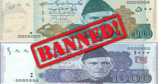 pak-currency-ban