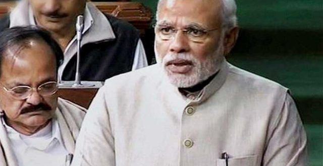 pm modi in loksabha
