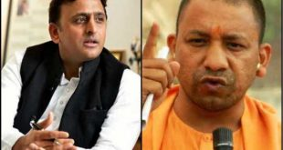 akhilesh and yogi
