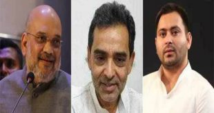 Upendra-Kushwaha-to-Meet-BJP-Chief-Amit-Shah-on-Monday-Over-Seat-Sharing-in-Bihar-NDA